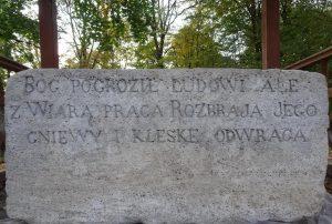 Boczna inskrypcja